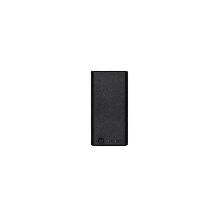 DJI WB37 Intelligent Battery