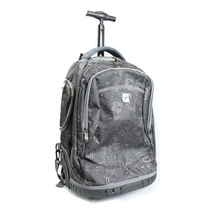 Volkano Elementary backpack Boy MK